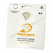 АГШК Ø125мм №800 TECH-NICK White new wet/dry